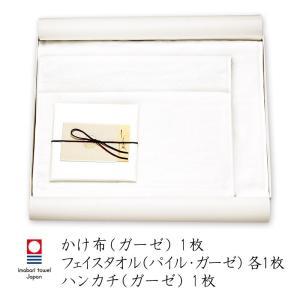 ギフト 今治タオル ガーゼ 高級感 あふれる 白 日本製(しまな美織-凛 ) mou