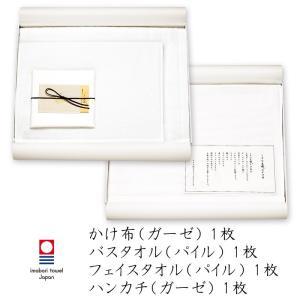 ギフト 今治タオル ガーゼ 高級感 あふれる 白 日本製 (しまな美織-凛 )|mou