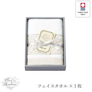 タオル ギフト 今治タオル 日本製 国産 ウェディング 結婚式 ブライダル 内祝い 白  フェイスタオル タオルギフトセット(Prier Bonheur-ラフィネ PB-1565) mou