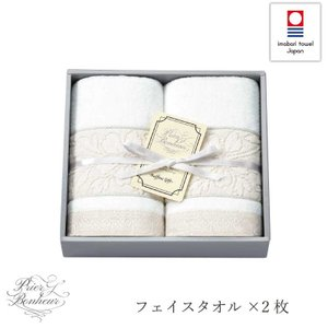 タオル ギフト 今治タオル 日本製 国産 ウェディング 結婚式 ブライダル 内祝い 白  フェイスタオル タオルギフトセット(Prier Bonheur-ラフィネ PB-3065) mou