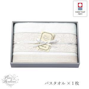 タオル ギフト 今治タオル 日本製 国産 ウェディング 結婚式 ブライダル 内祝い 白  バスタオル タオルギフトセット(Prier Bonheur-ラフィネ PB-4065) mou