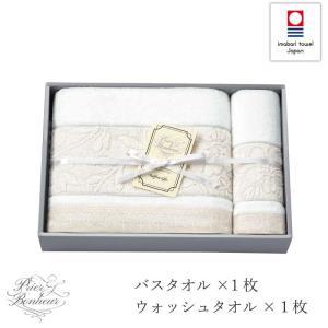 タオル ギフト 今治タオル 日本製 国産 ウェディング 結婚式 ブライダル 内祝い 白  バスタオル タオルギフトセット(Prier Bonheur-ラフィネ PB-5065) mou