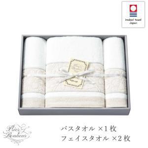 タオル ギフト 今治タオル 日本製 国産 ウェディング 結婚式 ブライダル 内祝い 白  バスタオル タオルギフトセット(Prier Bonheur-ラフィネ PB-7065) mou