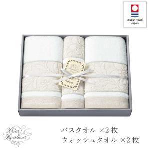 タオル ギフト 今治タオル 日本製 国産 ウェディング 結婚式 ブライダル 内祝い 白  バスタオル タオルギフトセット(Prier Bonheur-ラフィネ PB-10065) mou