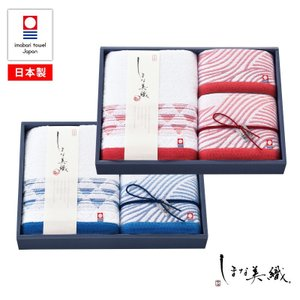 タオル ギフト 今治タオル 日本製 国産 夏 内祝い しまなみ 海道 の 海 の 景色 を 波 と 泡 で 表現 タオルギフトセット(しまな美織-海日和 IS-2566)|mou