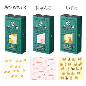 日本製 長い 軽い 程よい 厚さ お風呂 や 温泉に てぬぐい 湯あがり タオル (日本の湯 )|mou