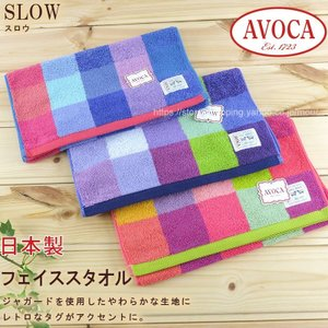 2枚までゆうパケット対応 フェイスタオル 日本製 やわらか 鮮やか チェック アヴォカ (AVOCA-スロウ)|mou