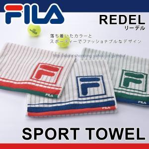 2枚までゆうパケット対応 FILA スポーツタオル 抗菌防臭 ブランド おしゃれでスポーティーなデザイン(リーデル)|mou