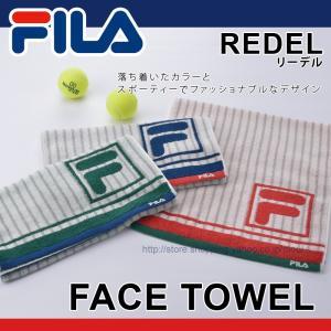 3枚までゆうパケット対応 FILA フェイスタオル 抗菌防臭 ブランド おしゃれでスポーティーなデザイン(リーデル)|mou