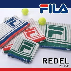 3枚までゆうパケット対応 FILA フェイスタオル 抗菌防臭 ブランド おしゃれでスポーティーなデザイン(リーデル)|mou|05