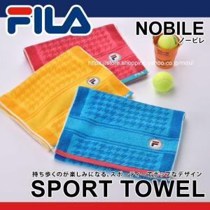 2枚までゆうパケット対応 スポーツタオル/スポーティ/明るい色 (FILA-ノービレ)|mou