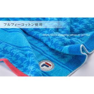 2枚までゆうパケット対応 スポーツタオル/スポーティ/明るい色 (FILA-ノービレ)|mou|04