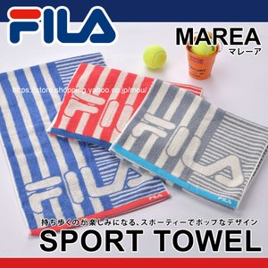 2枚までゆうパケット対応 スポーツタオル スポーティ シンプル 入園・入学祝 プレゼント (FILA-マレーア)|mou