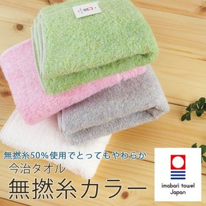 バスタオル 今治 無撚糸 ふわふわ やわらか シンプル 日本製 タオル(無撚糸カラー2018aw)|mou