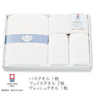 ギフト 今治タオル 日本製 上品 な 光沢 ホテル 仕様 白タオル (hotel use-パディ ) mou