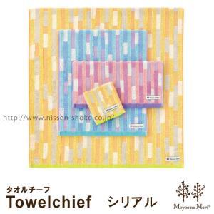 6枚までゆうパケット対応 タオル タオルチーフ プレゼント ジャカード ふわふわ やわらか リズミカル (Moyoo no Mori-シリアル)|mou