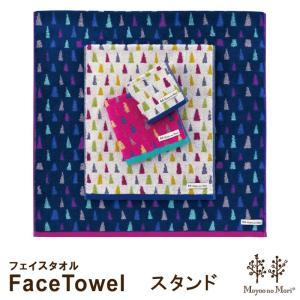 3枚までゆうパケット対応 タオル フェイスタオル  三角 シンプル プレゼント 無撚糸 ジャカードふわふわ やわらか リズミカル (Moyoo no Mori-スタンド)|mou