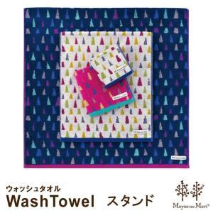 4枚までゆうパケット対応 タオル ウォッシュタオル  三角 シンプル プレゼント 無撚糸 ジャカードふわふわ やわらか リズミカル (Moyoo no Mori-スタンド)|mou