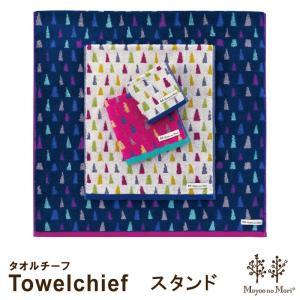 6枚までゆうパケット対応 タオル タオルチーフ  三角 シンプル プレゼント 無撚糸 ジャカードふわふわ やわらか リズミカル (Moyoo no Mori-スタンド)|mou