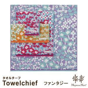 6枚までゆうパケット対応 タオル タオルチーフ 花柄 植物 お中元 夏ギフト お歳暮 プレゼント ピコットレース ボタニカル (Moyoo no Mori-ファンタジー)|mou