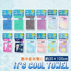 3枚まで ゆうパケット対応 タオル 夏バテ 熱中症 暑さ対策 冷たい 部活 クールタオル ひんやりタオル 水 スカーフ アウトドア キャンプ タオル(クールタオル) mou
