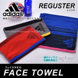 3枚までゆうパケット対応 フェイスタオル adidas 抗菌防臭 ブランド アディダス シンプル ライン (レジスタ)|mou