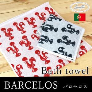 ポルトガル 老舗メーカー カルバーロ ミニバスタオル タオル 民族柄 モチーフ 織り 模様 (barcelos-バルセロス)|mou