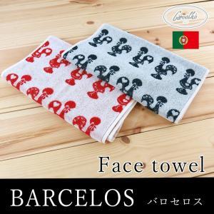ポルトガル 老舗メーカー カルバーロ フェイスタオル タオル 民族柄 モチーフ 織り 模様 (barcelos-バルセロス)|mou