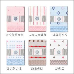 8枚までゆうパケット 安心 日本製 泉州 パイル 和柄 プリント ガーゼ ハンカチ (japanese style-はんなり小紋)|mou