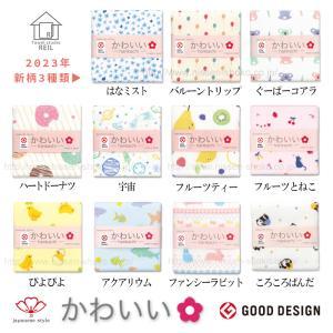 8枚までゆうパケット対応 ハンカチ 日本製 ガーゼ 安心 かわいい タオルチーフ(japanese style-かわいい)|mou