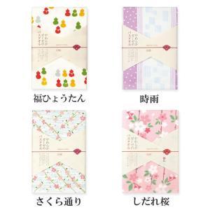 3枚までゆうパケット対応 バスタオル ガーゼ 安心 の 日本製  裏がパイルの 春柄 プリント(japanese style-季節柄【春】|mou