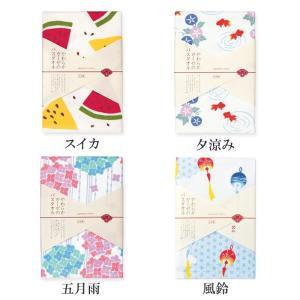 3枚まで ゆうパケット対応 バスタオル ガーゼ 安心 の 日本製  裏がパイルの 春柄 プリント(japanese style-季節柄【夏】|mou