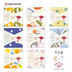 8枚までゆうパケット対応 ハンカチ 和柄 日本製 ガーゼ 安心 和柄 タオルチーフ(japanese style-季節柄【秋・冬】)|mou