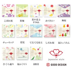8枚までゆうパケット対応 ハンカチ 和柄 日本製 ガーゼ 安心 タオルチーフ(japanese style-季節柄【春】)|mou