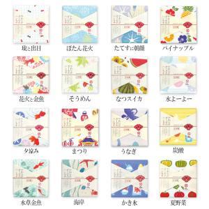 8枚までゆうパケット対応 ハンカチ 和柄 日本製 ガーゼ 安心 タオルチーフ(japanese style-季節柄【夏】)|mou