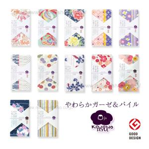 4枚までゆうパケット対応 てぬぐい 日本製 ガーゼ 安心 和柄 着物柄 てぬぐい(kimono style)|mou