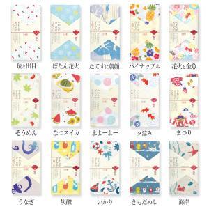 4枚までゆうパケット対応 てぬぐい 日本製 ガーゼ 安心 和柄 てぬぐい(japanese style-季節柄【夏】)|mou