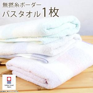 バスタオル 今治 無撚糸 大判 ふわふわ やわらか パステル 日本製 タオル(無撚糸グラデーション2019ss)|mou