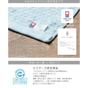 送料無料 バスタオル 10枚セット 今治 日本製 クローバー が かわいい パステルカラー (エコクローバー)|mou|03