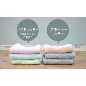 送料無料 バスタオル 10枚セット 今治 日本製 クローバー が かわいい パステルカラー (エコクローバー)|mou|06