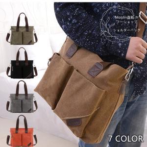 ショルダーバッグ メンズ トートバッグ キャンパスバッグ ビジネスかばん 手提げバッグ 肩掛けバッグ...