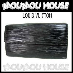ルイヴィトン 黒エピ ポルトフォイユ・サラ 二つ折りファスナー付長財布|moumouhousestore