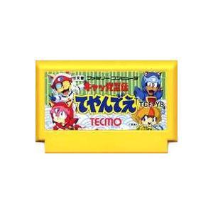 ▲【ゆうメール2個まで200円】FC ファミコンソフト  テクモ  キャッ党忍伝てやんでえアクション...