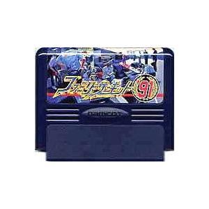 ▲【クリックポスト6個まで164円】FC ファミコン ナムコ ファミリーサーキット'91 レースゲーム h-g-fc-779【中古】