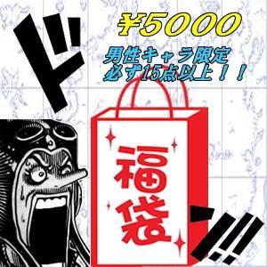 e55b50154d5ce ONE PIECE|ワンピース □商品概要 大人気ワンピースグッズ男性キャラ関連が15点