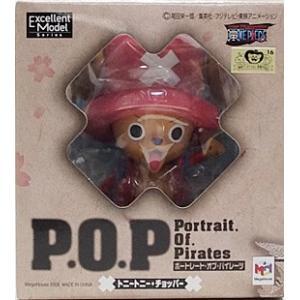 ▲ 【送料無料】 ワンピース POP ワンピースシリーズ N...