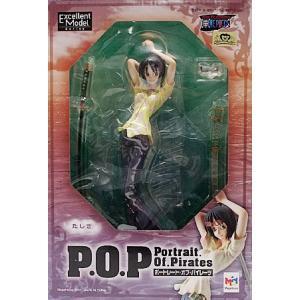 ▲ 送料無料 ワンピース Portrait.Of.Pirat...
