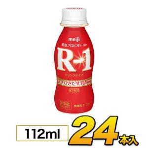 明治 R-1 ドリンク 24本入り 飲むヨーグ...の関連商品6