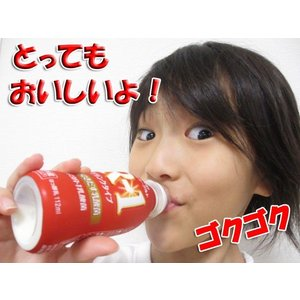 明治 R-1 ドリンク 24本入り 飲むヨーグルト 112ml meiji ポイント10倍|moumouhousestore|04