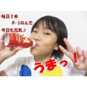 明治 R-1 ドリンク 24本入り 飲むヨーグルト 112ml meiji ポイント10倍|moumouhousestore|05